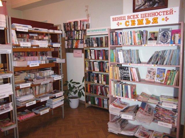 Библиотеке семейного чтения - 16 лет новости. ухта. республи.